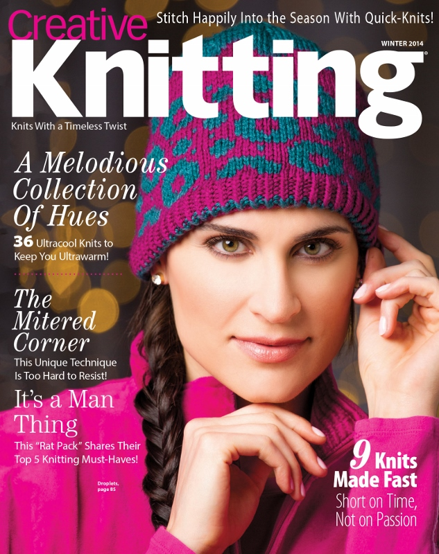 creative_knitting